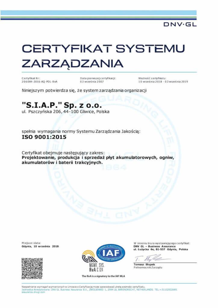 Статьи и сертификаты